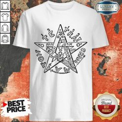 Tetragrammatron 4 Shirt - Design by Soyatees.com