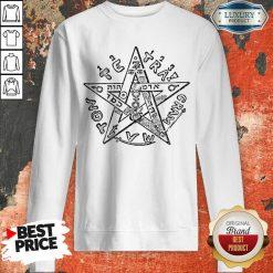Tetragrammatron 4 Sweatshirt - Design by Soyatees.com